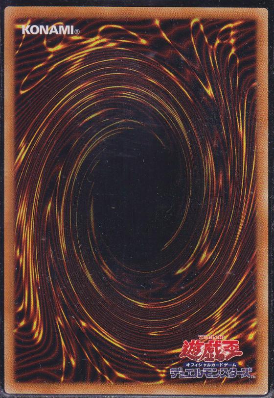 20th シク ブラック マジシャン ガール
